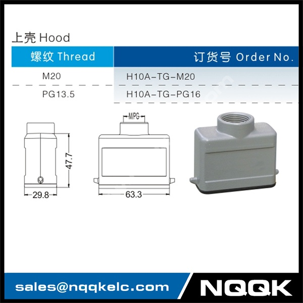 H10A Hood Housing industrial heavy duty rectangle connector